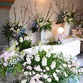 花家族葬とは
